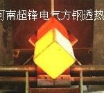 Intermediate frequency furnace diathermy