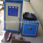 160KW high frequency furnace