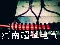 高频钢丝退火