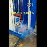 视频: 机床淬火视频