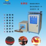 第四代WH-VI-50KWbwin国际娱乐炉小型熔炼专用
