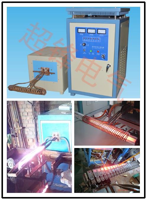 高频炉淬火工艺
